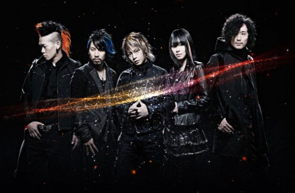 """Aqua Timez anuncia turnê nacional """"Carpe diem tour 2011"""""""